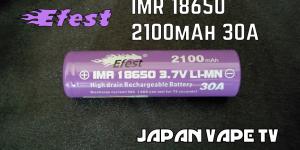 Efest IMR 1