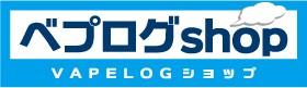 vapelog_logo